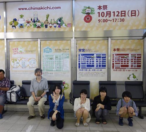 chimakichiJRotsu06