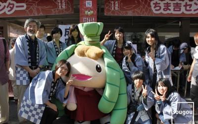 2014/10/11-12 大津祭 開催します!