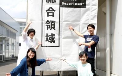 4/29 成安造形大学オープンキャンパスが開催されました。