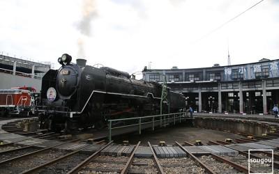 京都梅小路蒸気機関車館-交通科学博物館 学外研修レポート
