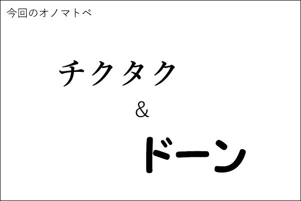 okashi_0