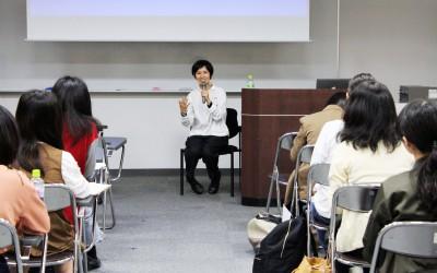 宮永先生特別講義レポート