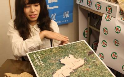 総合領域2年生、岩佐南実さんのデザインしたポスターが滋賀県に採用されました!