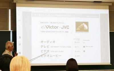 田中真一郎先生 特別講義レポート
