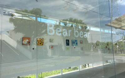 総合の学生が参加 | 企画展「Bear bear」
