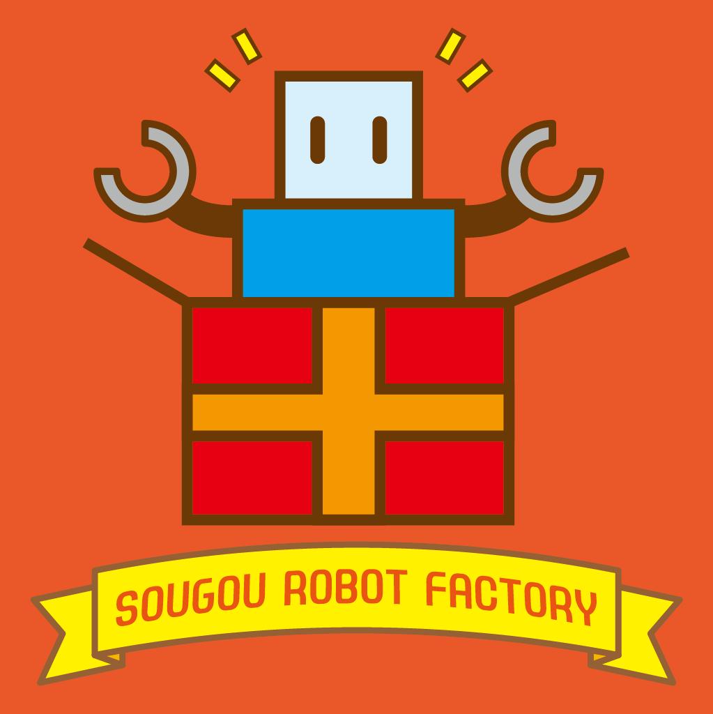 SougouRobotFactory