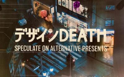 """「特別講義1」ロフトワーク """"デザイン DEATH"""" レポート_第1回"""